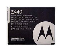motorola battery bx40