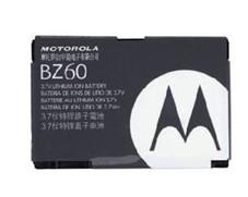 motorola battery bz60