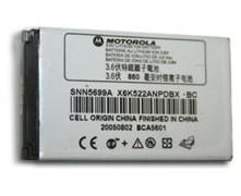 motorola battery snn5699a