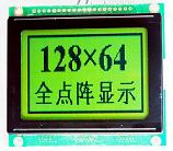 lcd display modules lcm 12232 12864