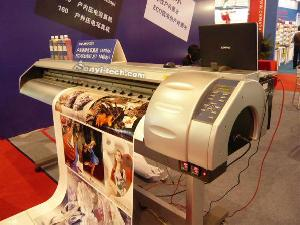 sublimation printer sy 160t
