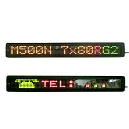 p7 62mm led message sign