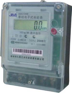 phase 485 lcd energy meter