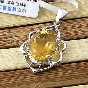 sterling silver citrine pendant topaz bracelet moonstone earring jewelry