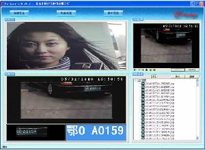 vehicle license plate recognition system