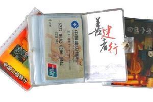 3d card holder
