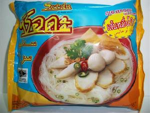 halah clear soup instant rice vermicelli