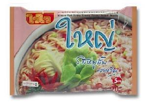 minced pork soeng kreung flavor