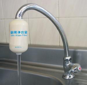 mini water filter