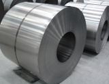 dipped galvanized steel coil roll