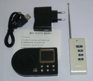 eagle remote controller