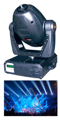 stage light 575 moving head
