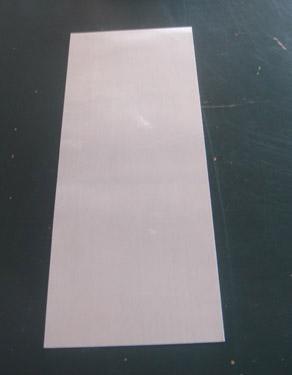 cadmium sheets flat bars plates