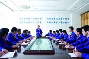 changshu jinggong mould manufacturing co