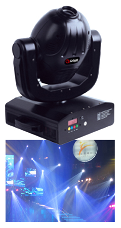 250w moving head light stage