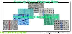 polyester forming wire