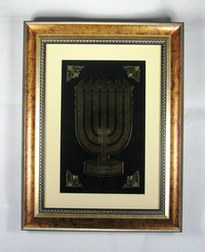 israel candle holder photo etch painting