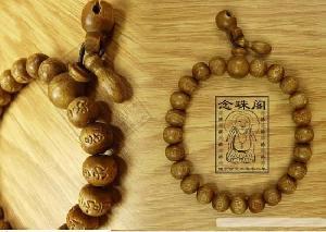 tibetan sanskrit bracelet
