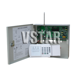 security alarm systems metal housing