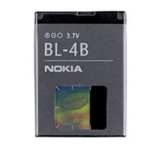 nokia battery bl 4b 2630 2760 5000 6111 7070 7370 7373 7500 n76