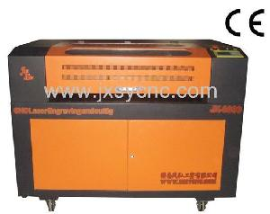 jiaxin laser engraving machine