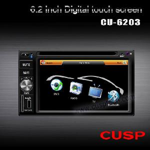 6 2 car multimedia navigation gps