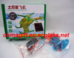 solar helicopter toy gadget