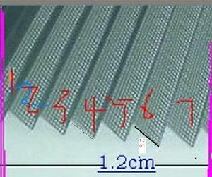 pleated mesh plisse window screen