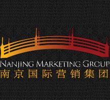 digital nanjing