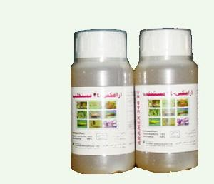 insecticides alpha cypermethrin