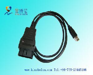 cmd flasher v1251