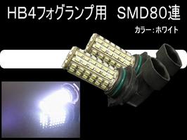 wts 2 x car 68 led smd bulbs 9006 hb4 fog light 12v