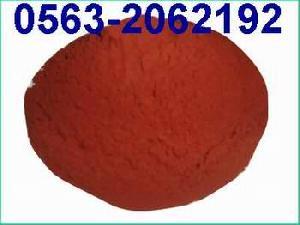 nano iron oxide