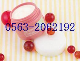 oats polypeptide