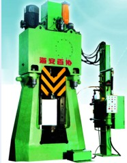 prouduct chk plc hydraulic die forging hammer