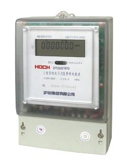 hcm060 phase electronic multi kilowatt hour