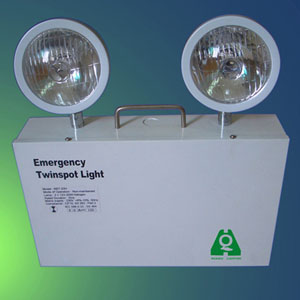 twins bulb emergency light