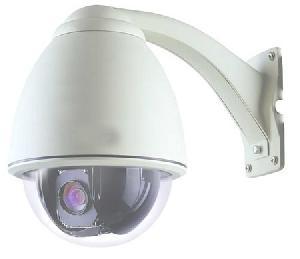 cctv camera ir dome ip network