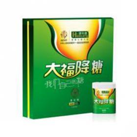 healtang l arabinose dafujiang health