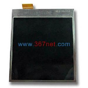 trade blackberry 8130 keypad manufacturers
