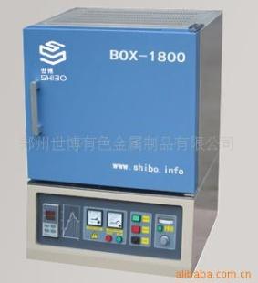box furnace