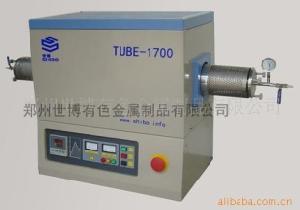 tube furnace