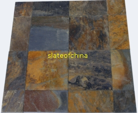 rusty slates slateofchina