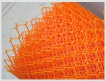 aquaculture mesh plastic