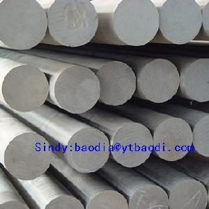 aluminum aluminium bar