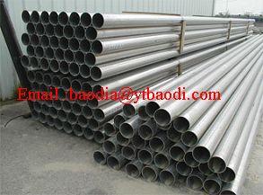 aluminum aluminium pipe