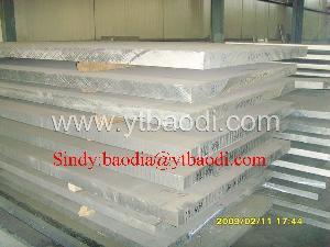 aluminum aluminium plate