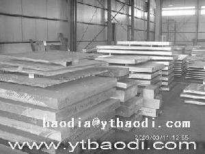 aluminum aluminium plate 5083
