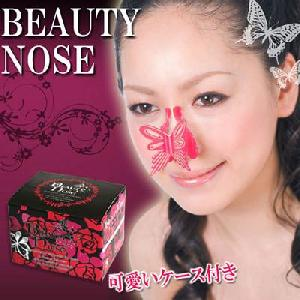 beauty nose up clip
