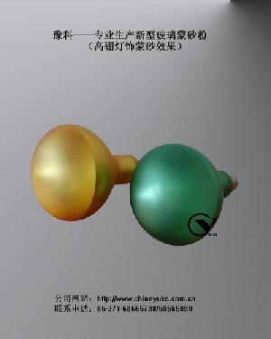 yk iii borosilicate glass frosting etching powder